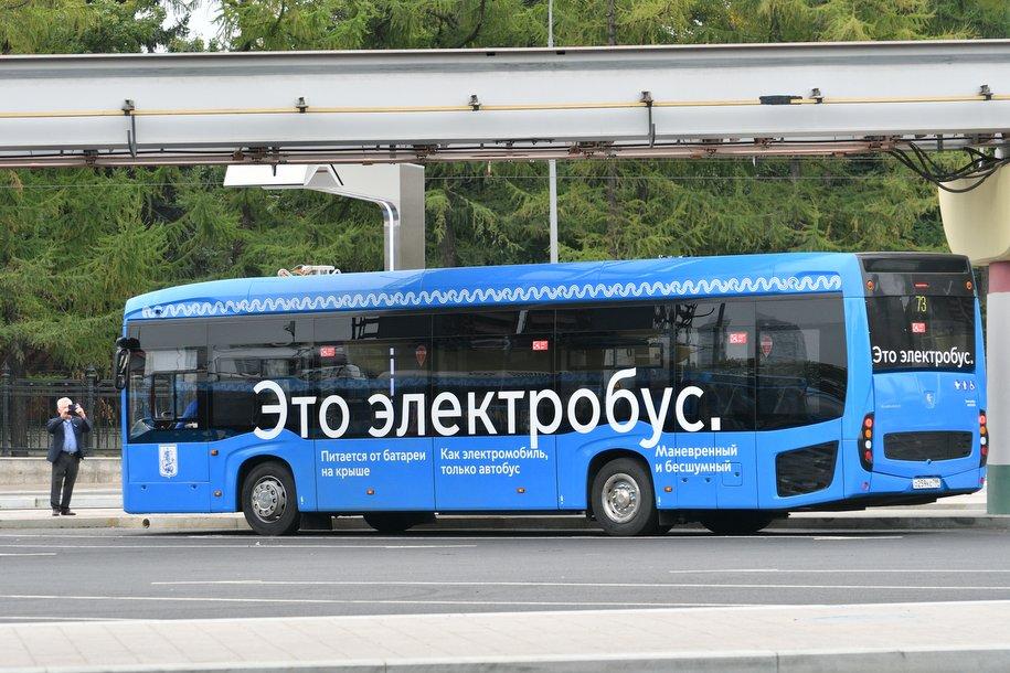 Московские электробусы перевезли полмиллиона пассажиров
