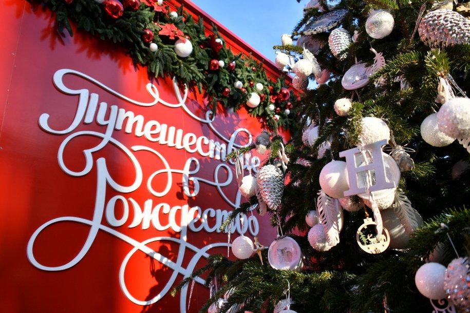 Рождественские гулянья пройдут в 24 столичных парках 7 января