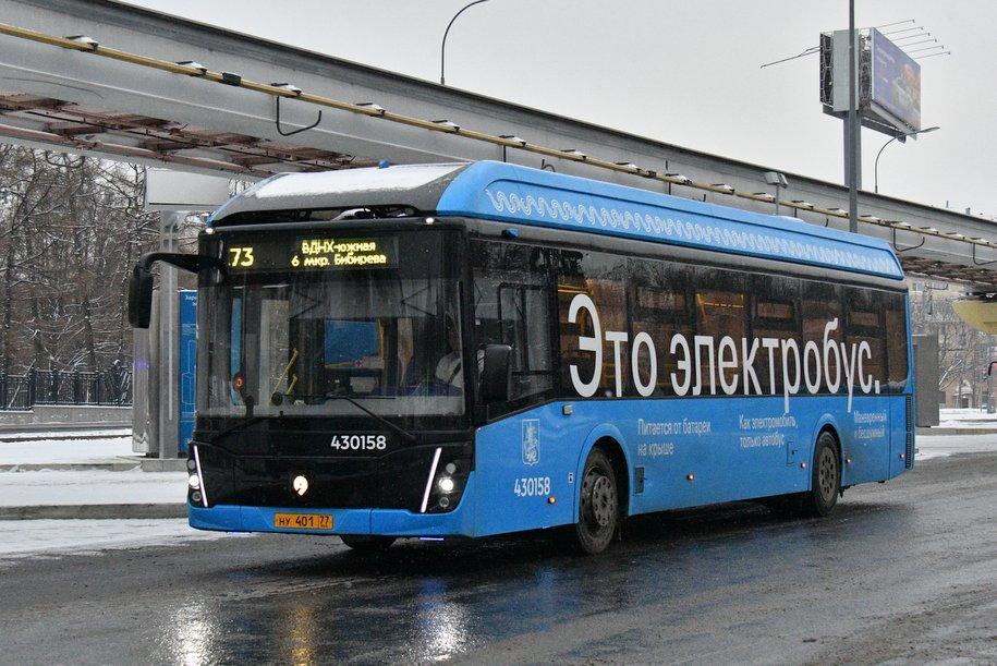 Московские электробусы работают без сбоев в морозную погоду