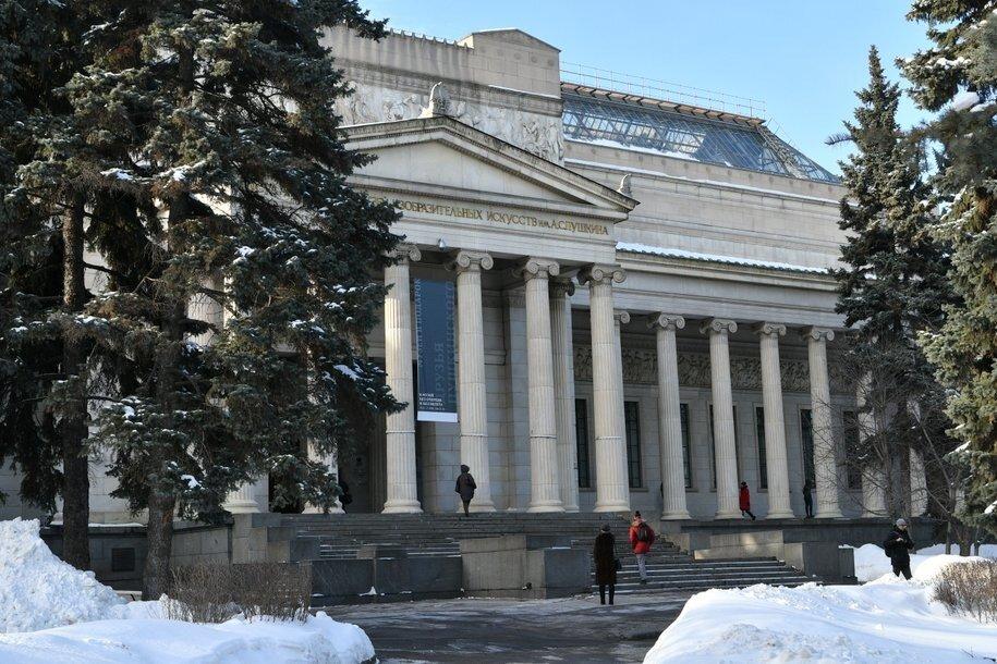 Вход в ГМИИ им. Пушкина будет бесплатным 31 декабря