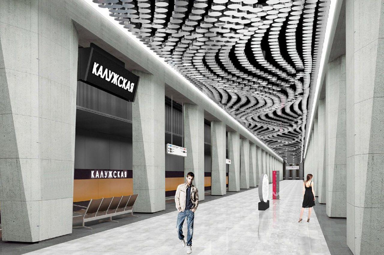 Две станции БКЛ оформят в футуристическом стиле