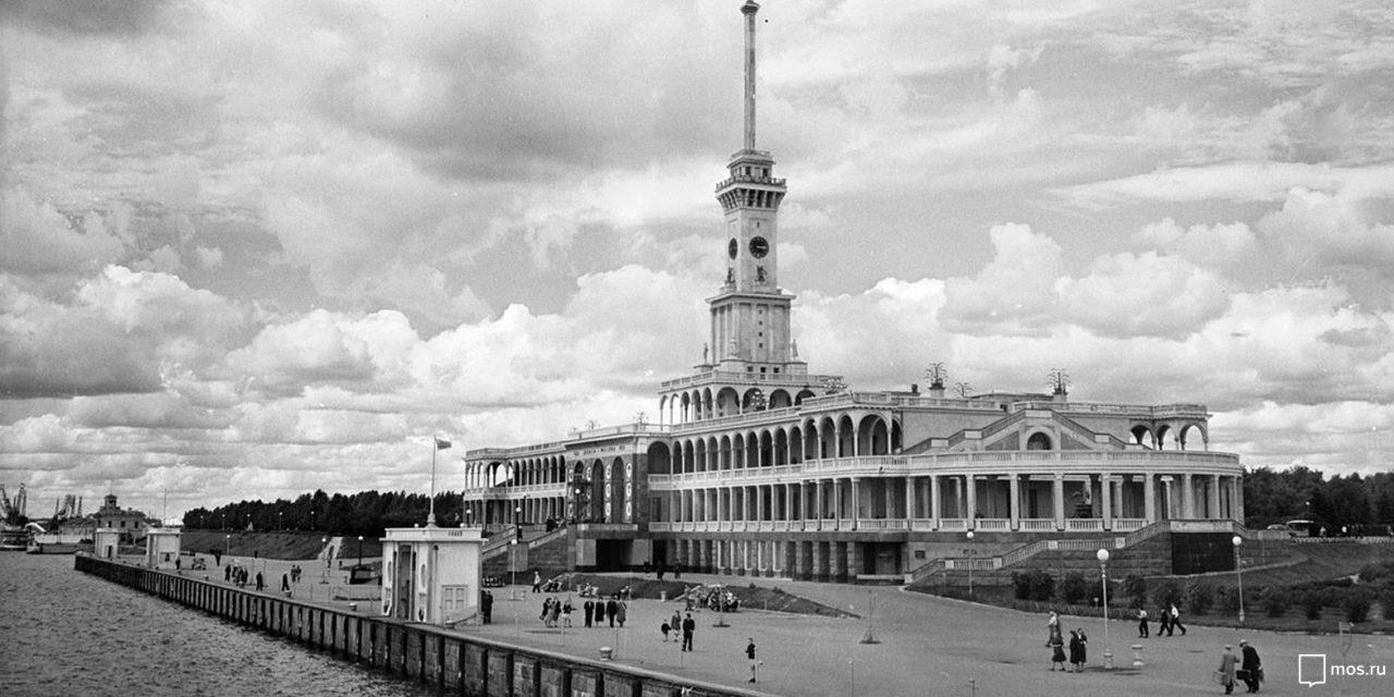 В Москве приступили к реставрации Северного речного вокзала