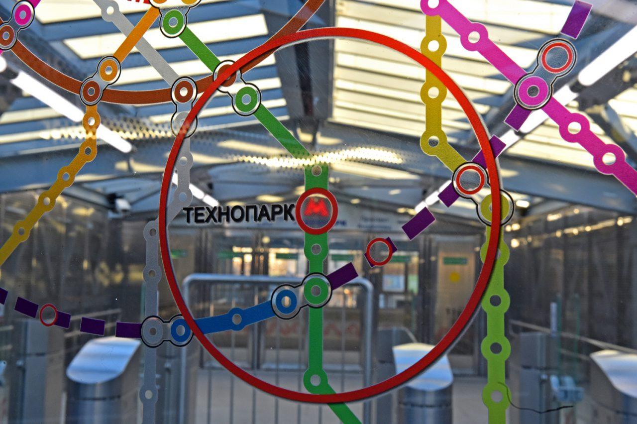 В Москве построят еще 35 станций метро