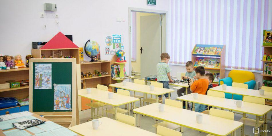 В ТиНАО построили новый детский сад на 200 мест