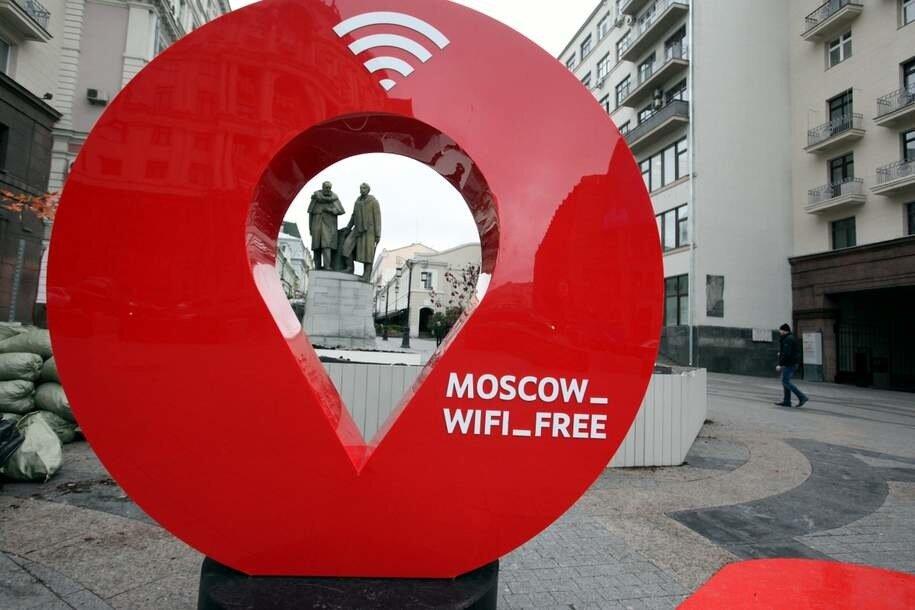 Более 15 тыс. точек бесплатного доступа к WI-FI действует в Москве