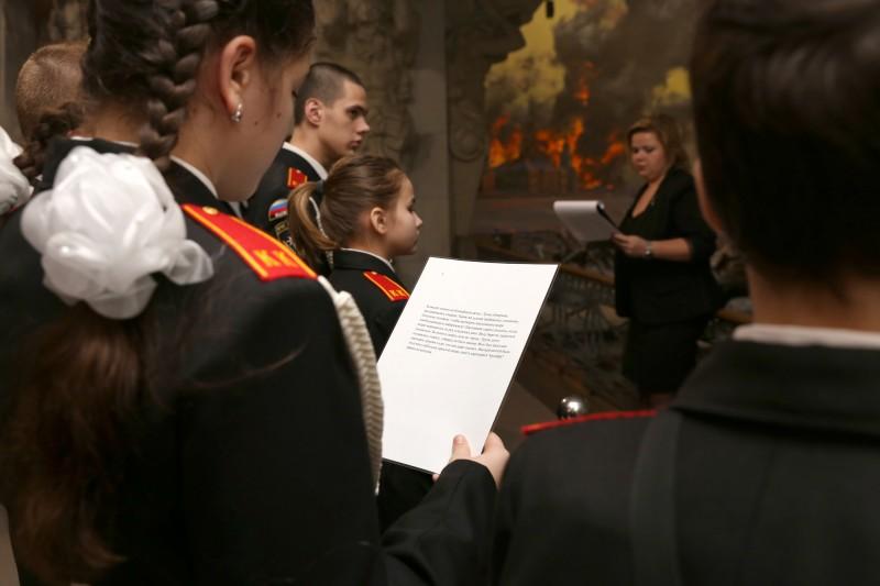 Музей Победы пригласил школьников на «Исторические субботы»