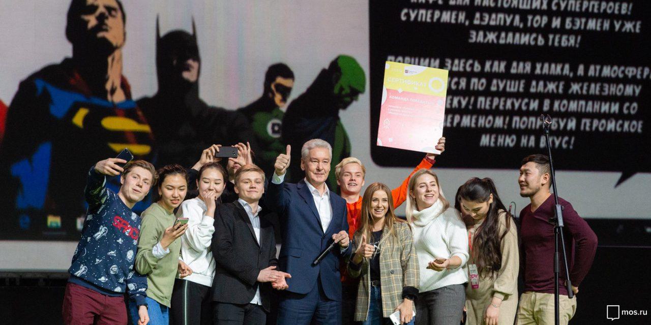 Сергей Собянин посетил форум «Молодой предприниматель Москвы»