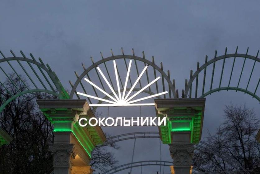 Каток «Гигант» в парке «Сокольники» закрыли из-за снегопада