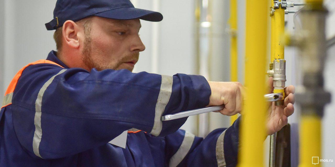 Проверка газового оборудования в Москве продлена до конца января