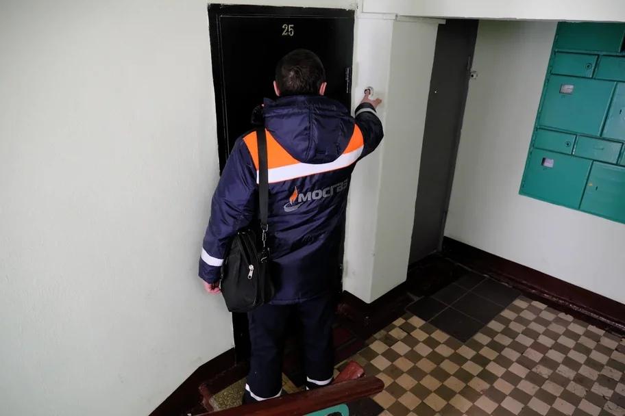 Мосгаз проведет внеплановую проверку газового оборудования в жилых домах