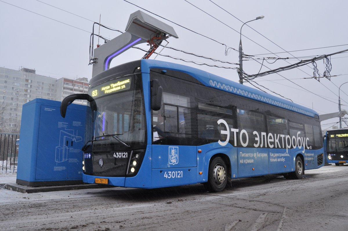 Столичные электробусы вышли на новый маршрут