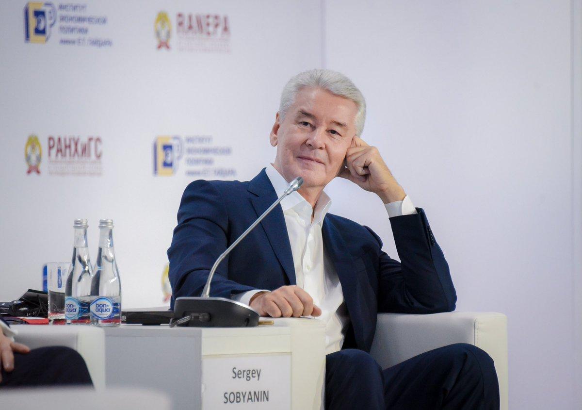 Мэр Москвы заявил о важности национальных проектов для развития регионов
