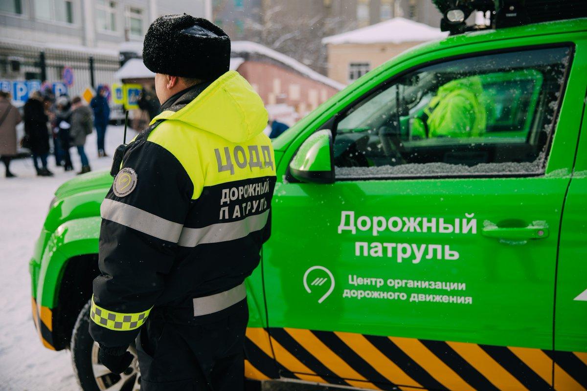 ЦОДД рассказал об оказанной помощи водителям во время снегопада