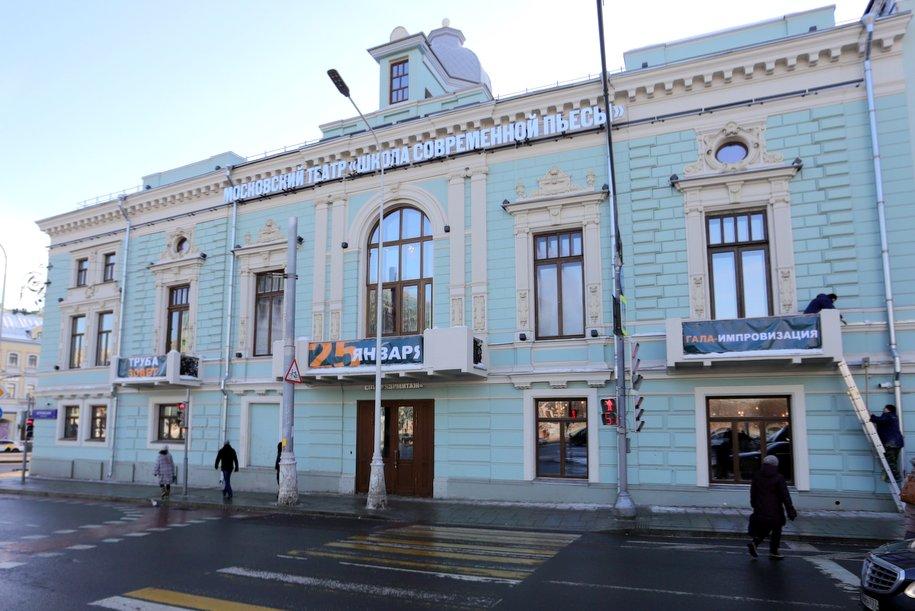 Сергей Собянин после реставрации открыл здание театра «Школа современной пьесы»
