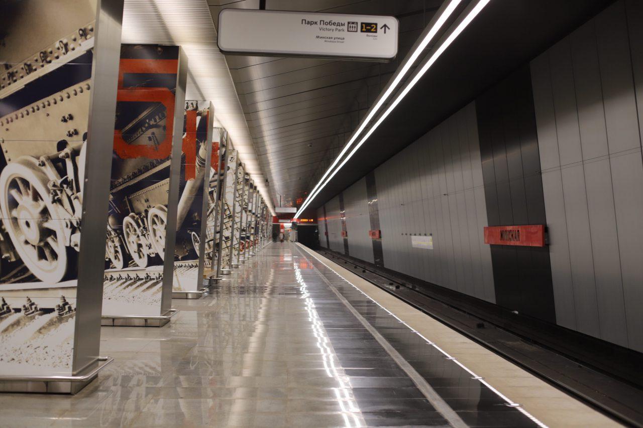 Еще 14 станций метро планируют открыть в Москве до конца года