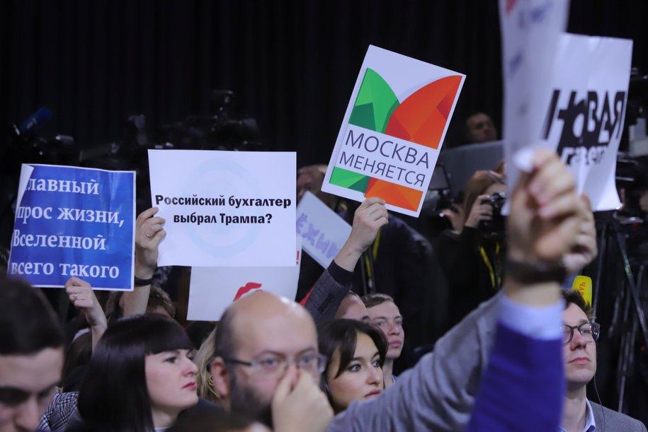 Мэр Москвы поздравил столичных журналистов с Днем российской печати