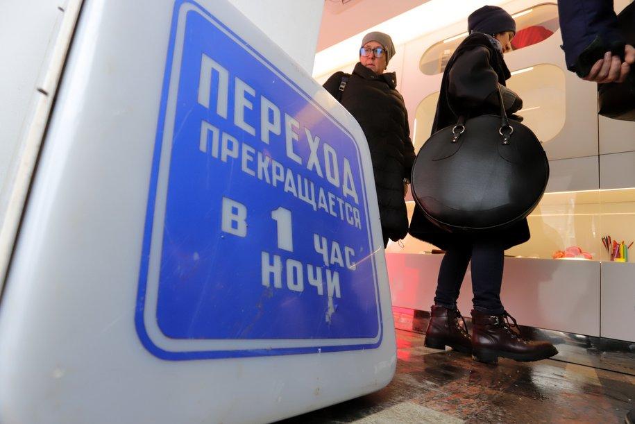 Московский метрополитен заработал на старых указателях более 2 млн рублей