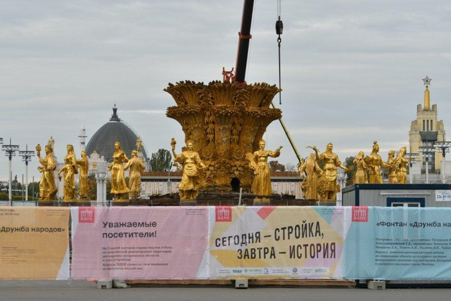 На ВДНХ идут беспрецедентные по масштабам реставрационные работы — Собянин