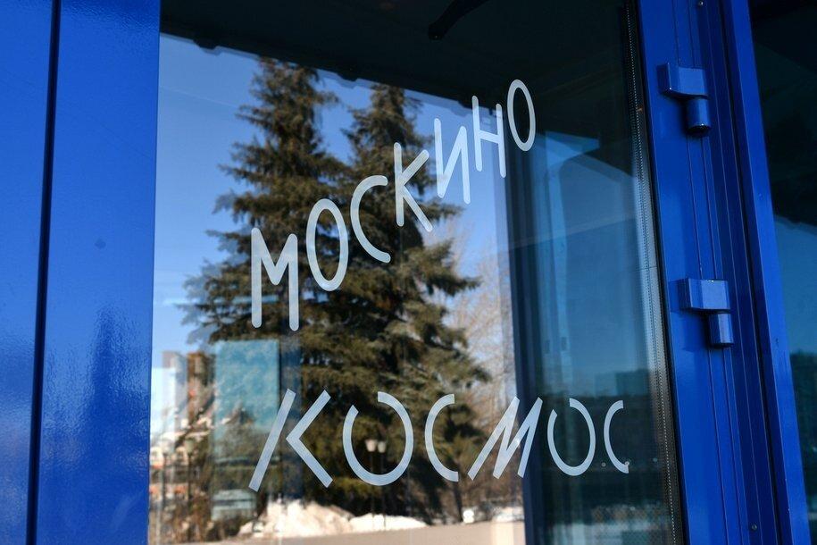 «Москино» подготовило бесплатную к 75-й годовщине снятия блокады Ленинграда