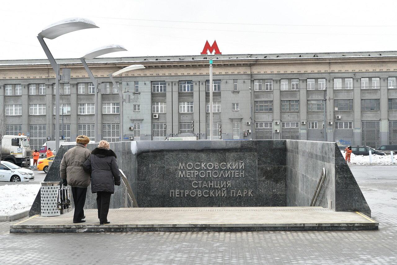 Переход между станциями «Петровский парк» и «Динамо» могут открыть к концу года
