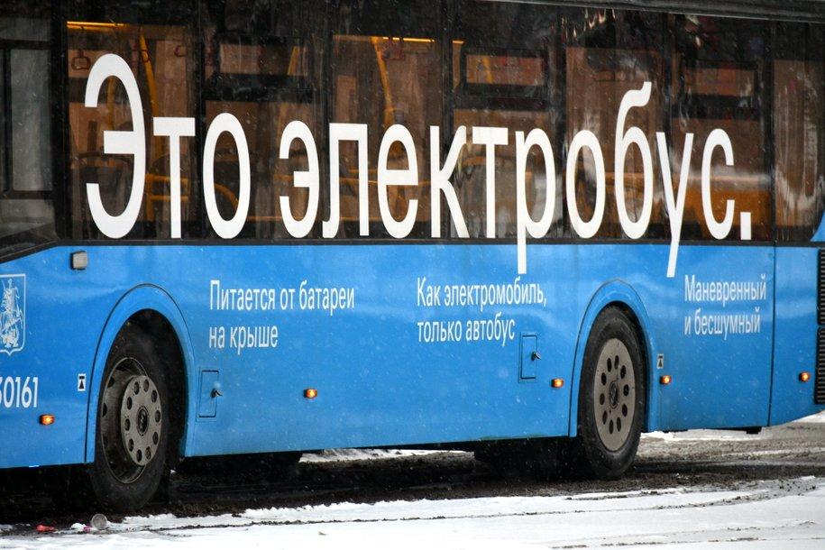 В 2019 году по улицам начнут ходить 1700 новых автобусов, трамваев и электробусов