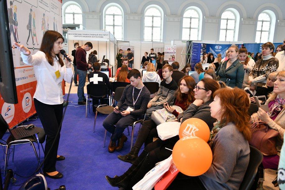 Cергей Собянин пригласил школьников и студентов на первый молодежный форум «Молодой предприниматель Москвы»