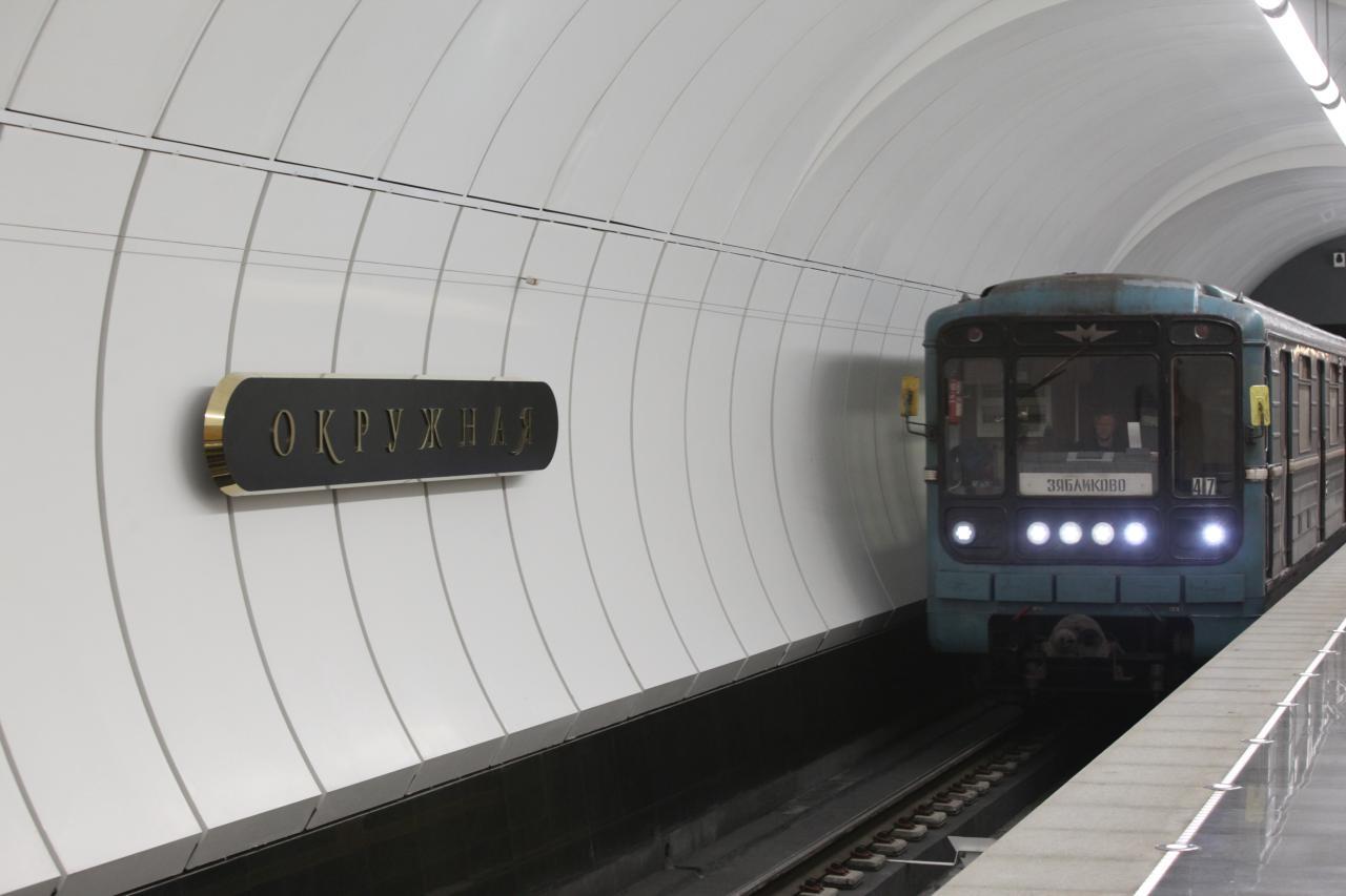 Движение на северном участке Люблинско-Дмитровской линии восстановлено