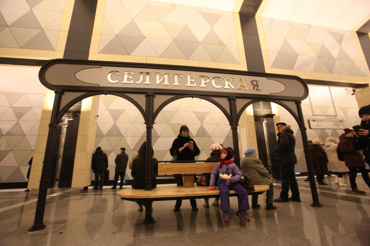 Сергей Собянин поблагодарил сотрудников метро, которые оперативно сработали во время ЧП