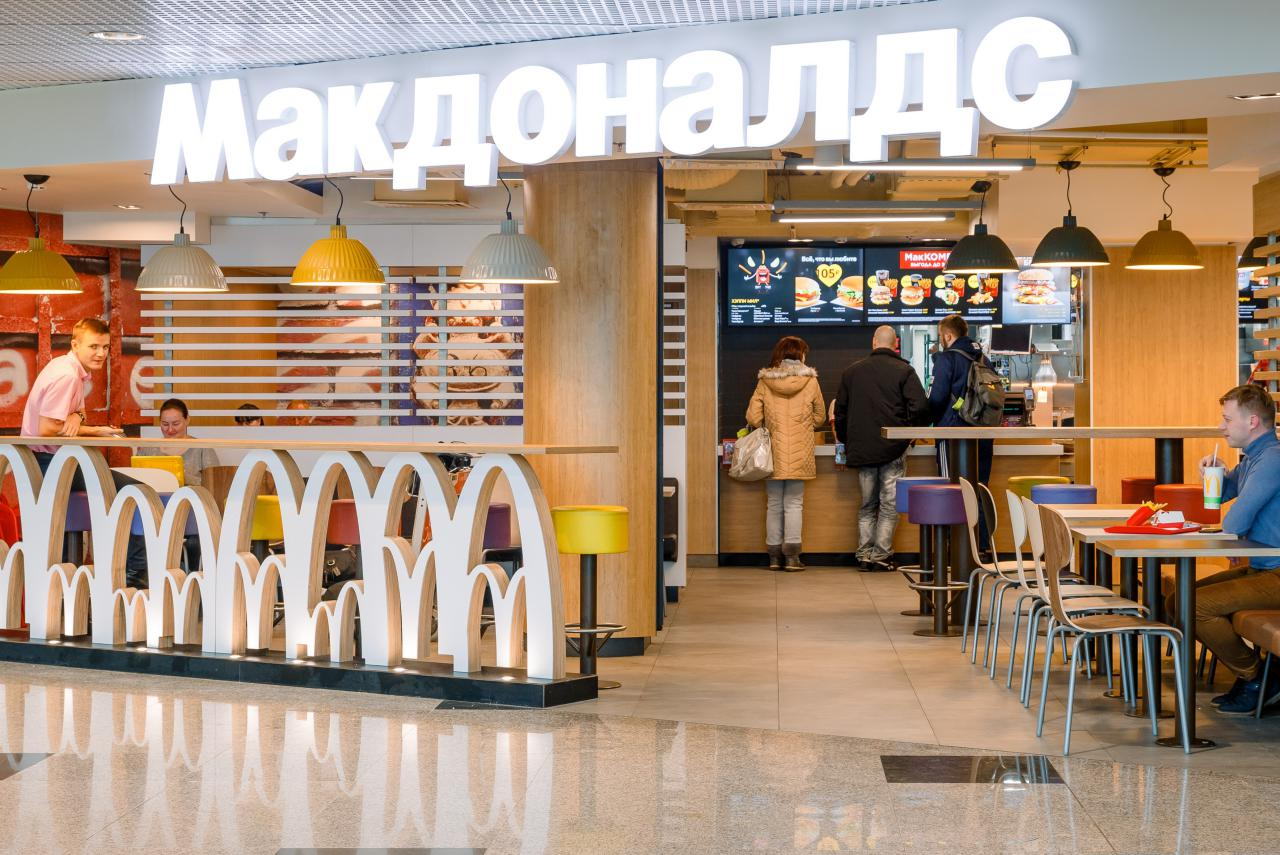 В аэропорту Домодедово открылся первый «Макдоналдс»