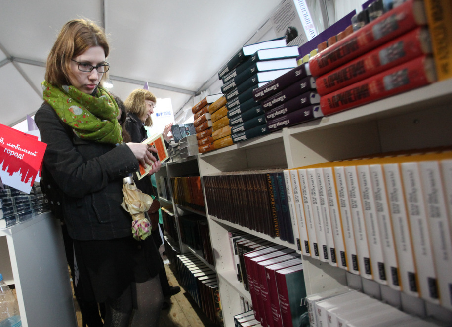 «Белая книга Москвы» для детей выйдет на шрифте Брайля