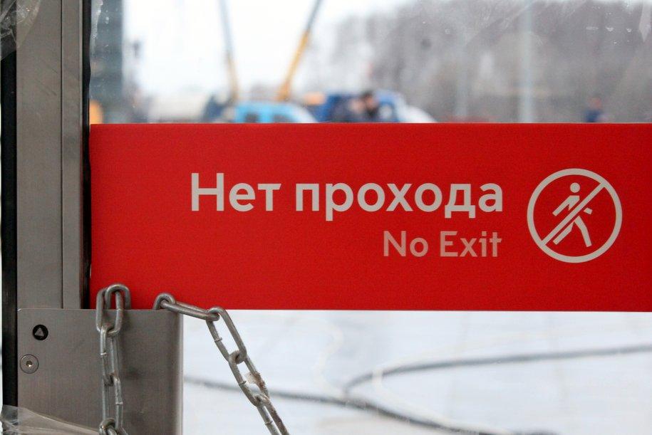 C 16 февраля будут закрыты пять станций «красной» линии столичного метрополитена