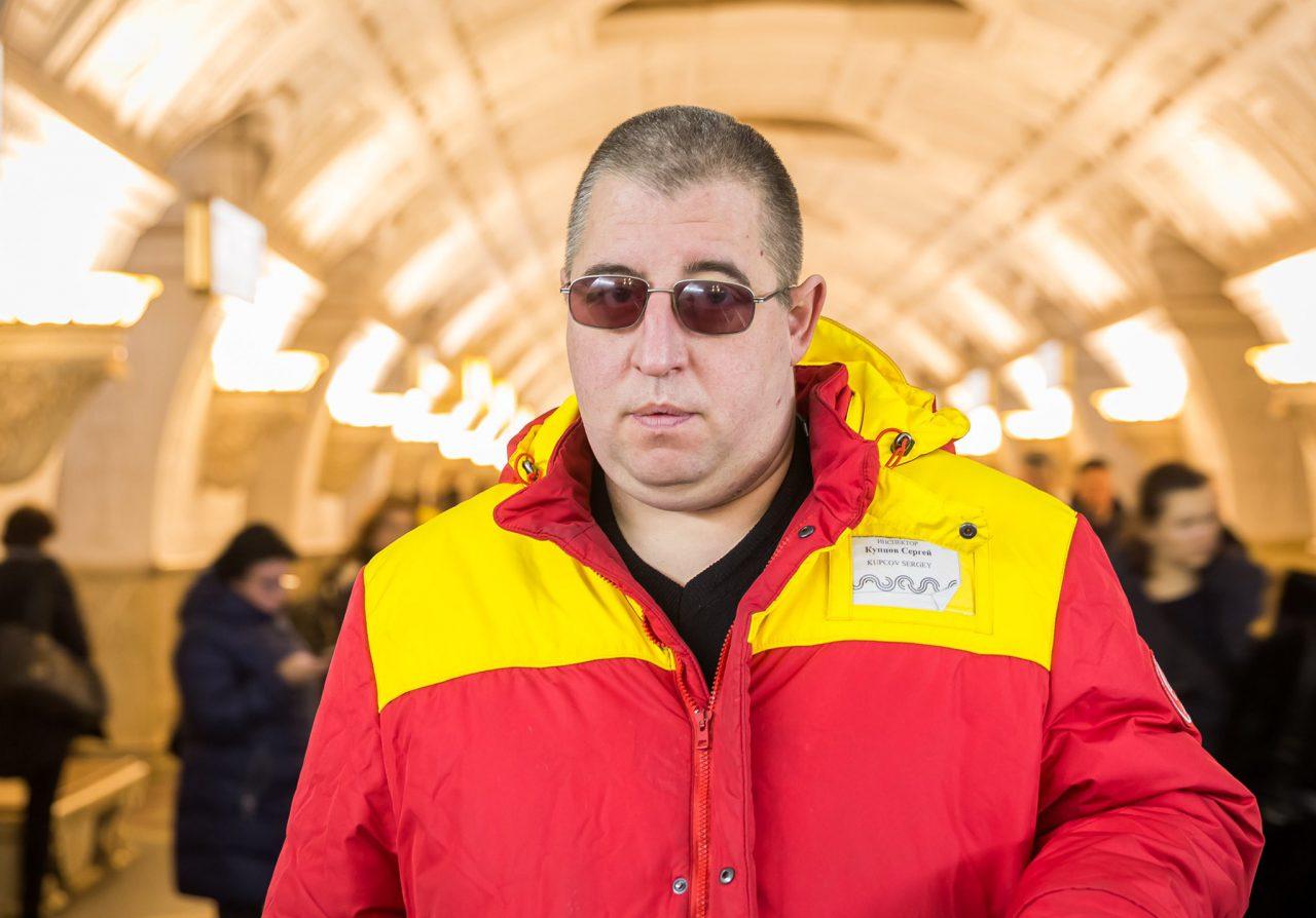 Более 300 человек с инвалидностью работают в московском метрополитене