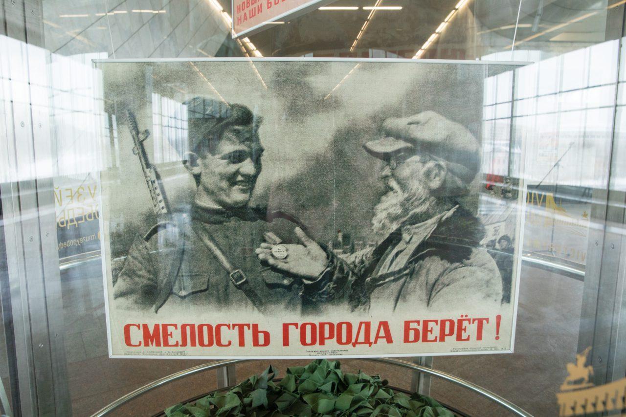 На станции метро «Воробьевы горы» открылась выставка «Воин-Победитель»