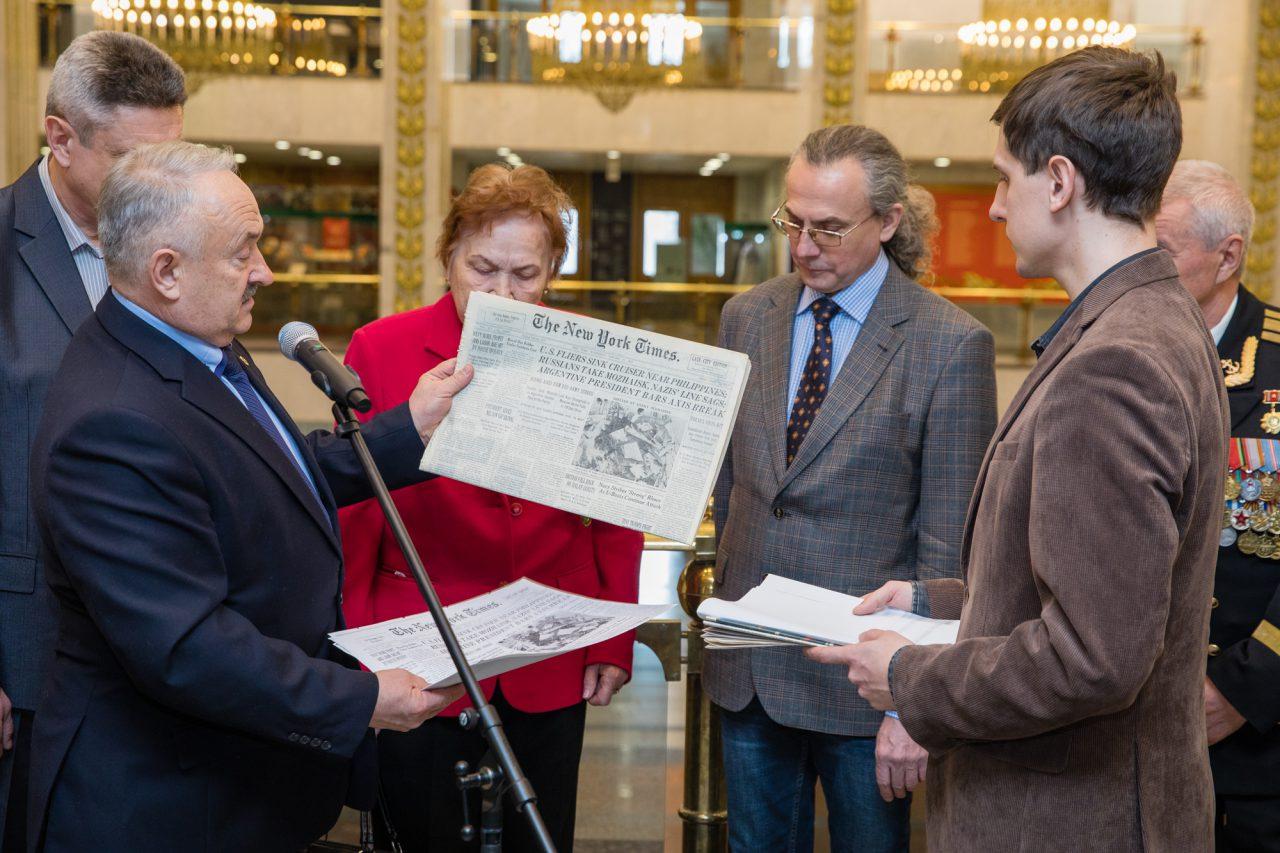 Реликвии участника битвы за Москву переданы в Музей Победы