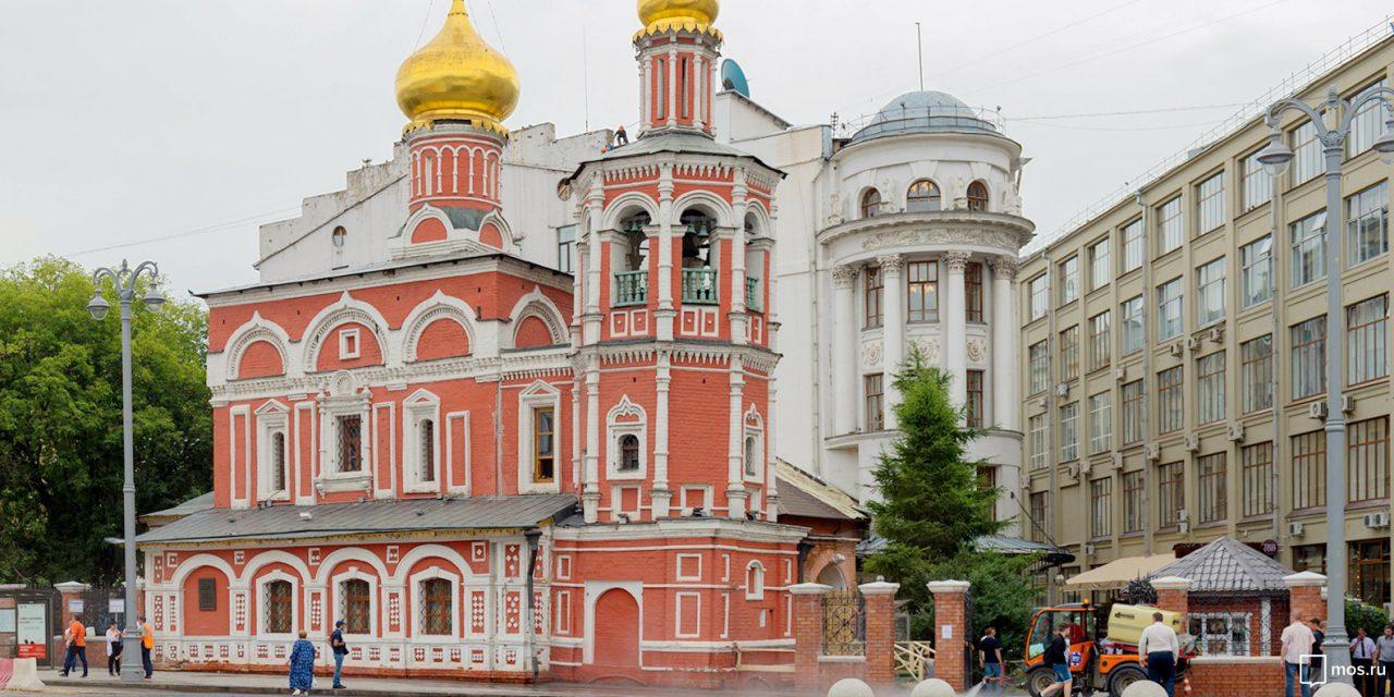 Церковь Всех Святых на Кулишках в центре Москвы отреставрируют
