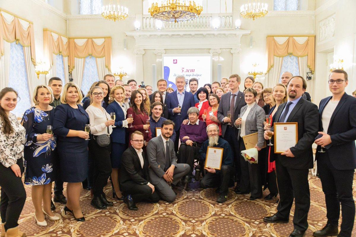 Сергей Собянин поблагодарил столичных волонтёров за отличную работу