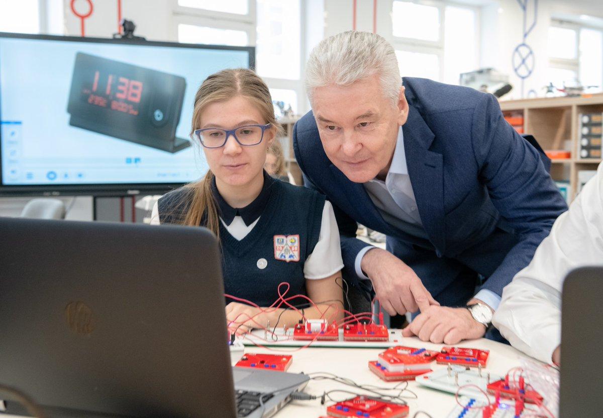 В московских школах могут появиться IT-классы — Собянин