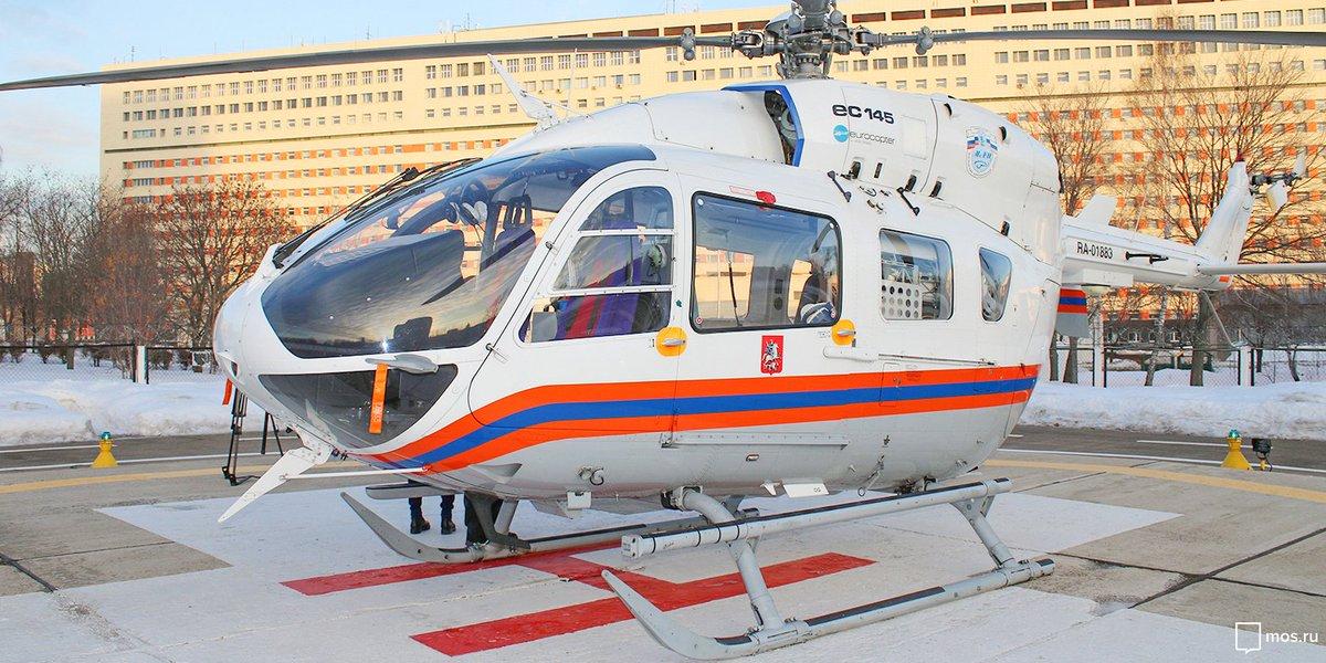 При больнице имени С. С. Юдина начал круглосуточно дежурить медицинский вертолет