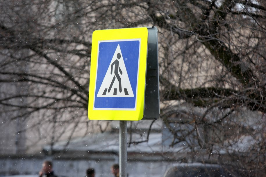 ЦОДД проведёт встречи с жителями Москвы 27 февраля