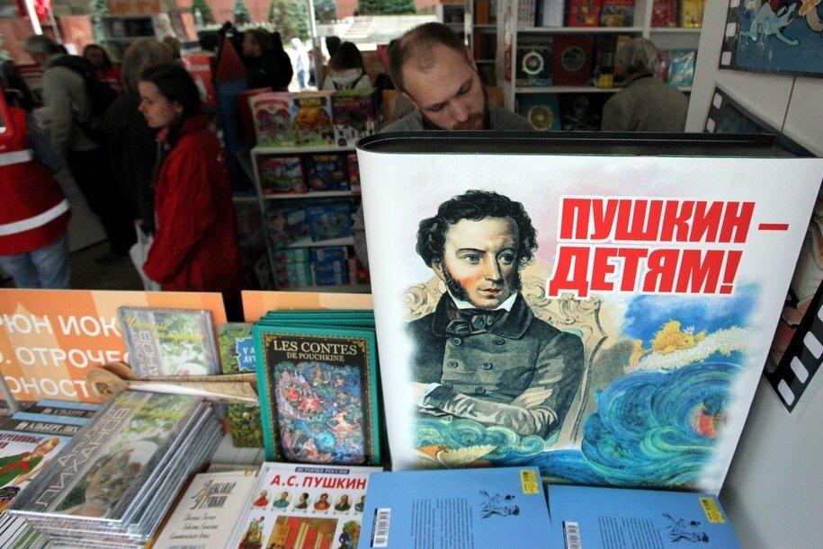В государственном музее А. С. Пушкина открылась выставка «Портреты А. С. Пушкина»