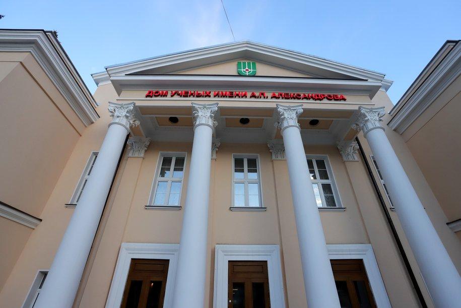 Курчатовский дом культуры признали памятником архитектуры