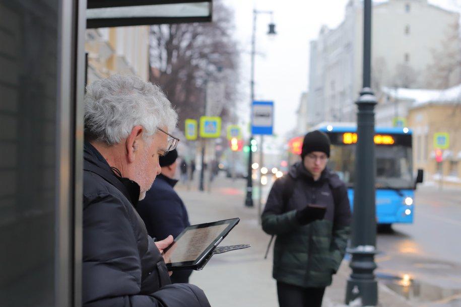 Москвичи более 160 тыс. раз подключились к городскому Wi-Fi на новогодних каникулах