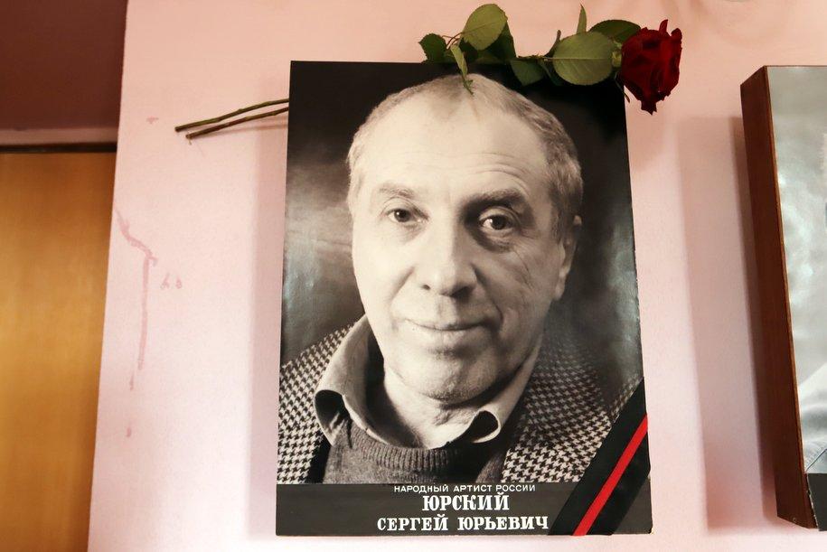 Актера Сергея Юрского похоронят на Троекуровском кладбище