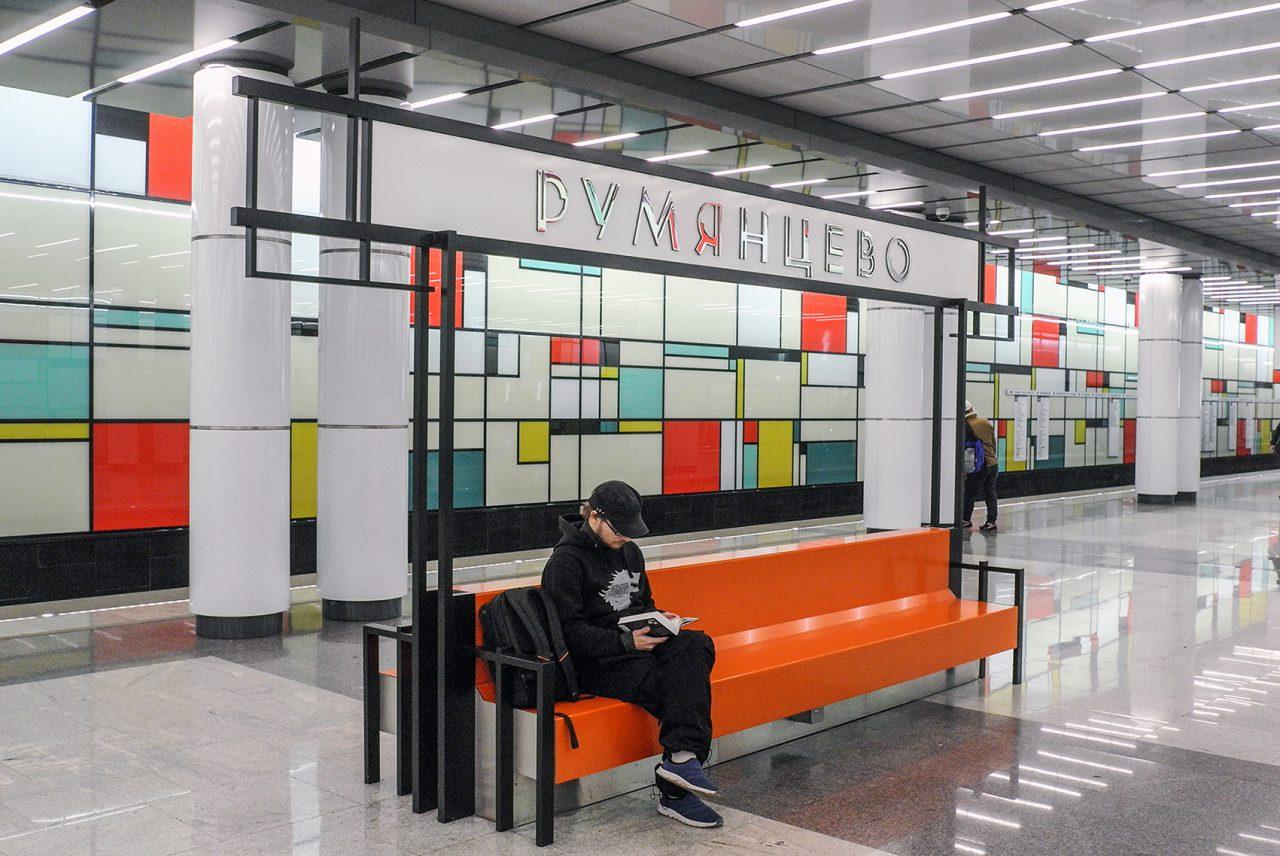 Станции «Румянцево» и «Саларьево» временно закроют 3 марта для подключения нового участка