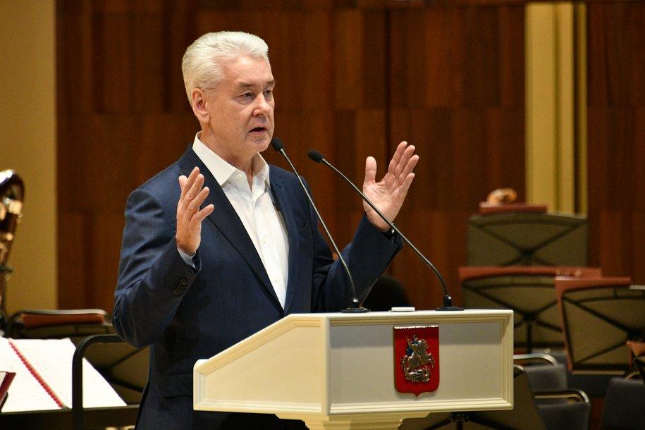 Сергей Собянин подвел итоги строительного года в филармонии «Зарядье»