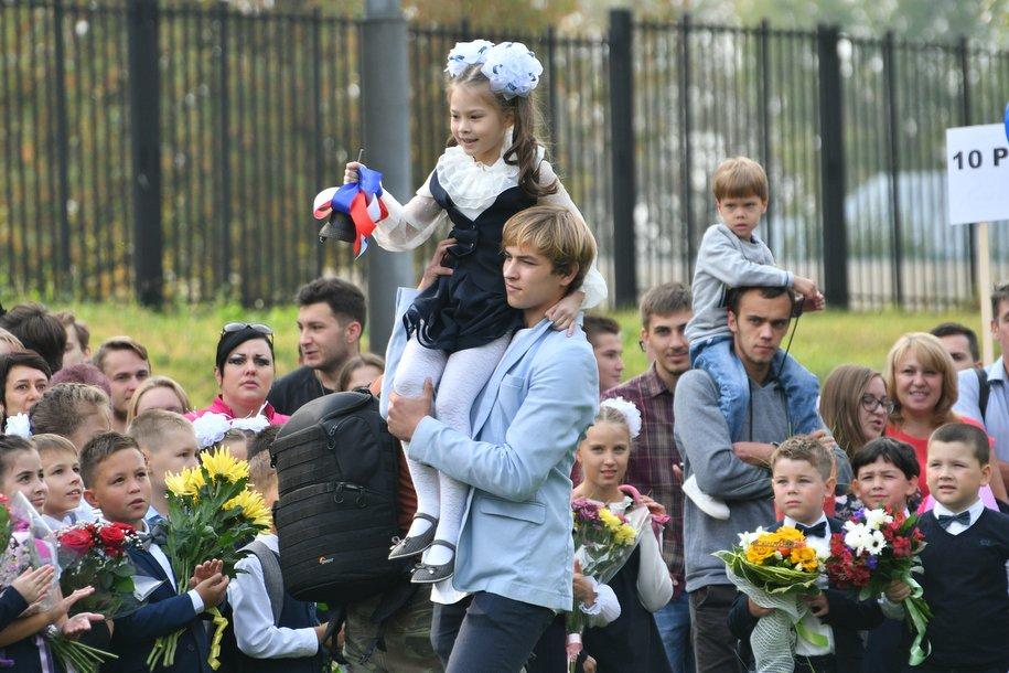 Москва будет создавать условия для профессионального роста учителей — Собянин