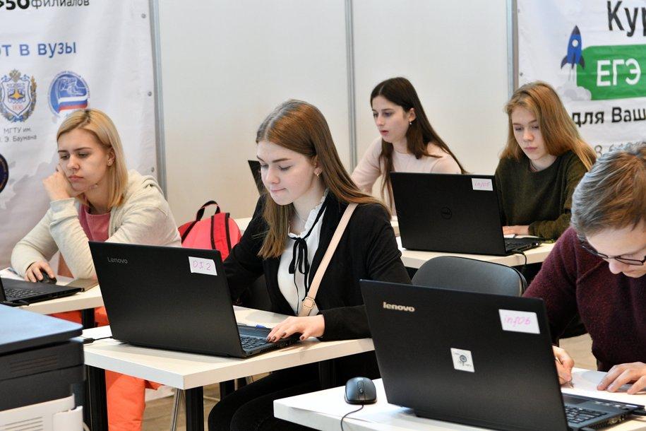 В «Доме на Брестской» пройдет ярмарка вакансий для студентов и выпускников строительных вузов и колледжей Москвы