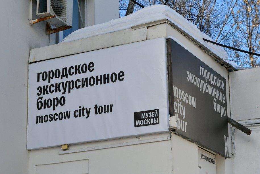 Участники «Активного гражданина» смогут выбрать объекты, которые можно будет посетить в Дни исторического и культурного наследия