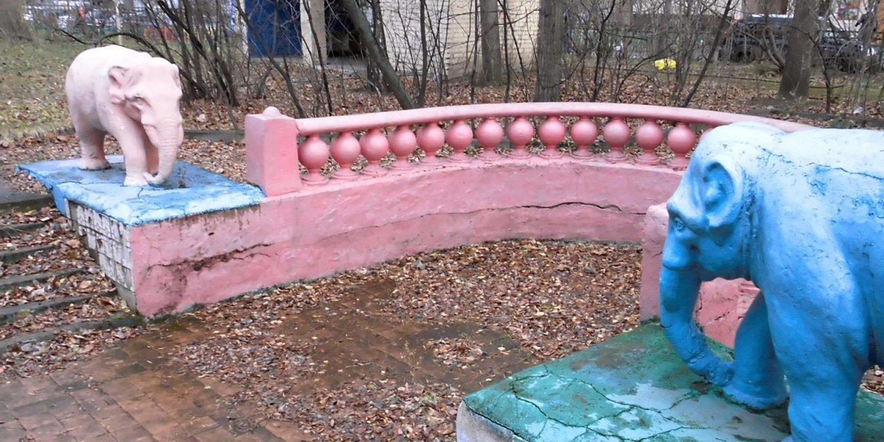 Детский сад со слониками признан памятником архитектуры
