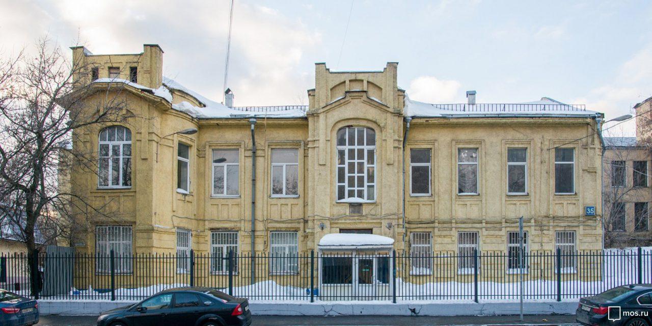Особняк в стиле модерн на Вятской улице признали памятником архитектуры